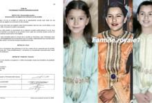 صورة فلاش نيوز يكشف جزء من أسرار الاميرة المغربية حسناء و بنيتها الاميرة أميمة و الاميرة علية أملاك شركات و عقارات …