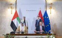 صورة بن زايد وكورتز شهدا توقيع اتفاقية الشراكة الاستراتيجية الشاملة بين الإمارات والنمسا