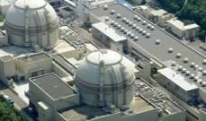 صورة سلطات الصين: تعليق التعاون في مجال الطاقة النووية مع لندن سيلحق الضرر بمصالح بريطانيا
