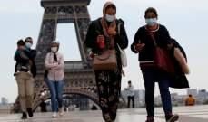 """صورة السلطات الفرنسية تشدد قيود مكافحة """"كورونا"""" على المسافرين"""