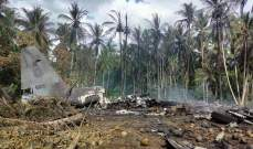 صورة ارتفاع عدد ضحايا الطائرة الفلبينية المنكوبة إلى 50 قتيلا