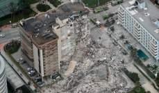 صورة انتشال 14 جثة من موقع انهيار المبنى في فلوريدا الأميركية وارتفاع عدد الضحايا إلى 78