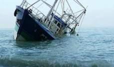 صورة غرق 43 مهاجرا على الأقل جراء حادثة انقلاب قارب قبالة سواحل تونس
