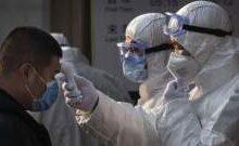 صورة ولاية أميركية تشهد تفشي كوفيد-19 لدى أشخاص تلقوا اللقاح