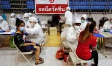 صورة وزارة الصحة في تايلاند: تسجل وفيات يومية قياسية بكورونا