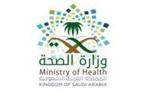 صورة الصحة السعودية: تسجيل 1247 إصابة جديدة بفيروس كورونا