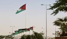 صورة الجيش الأردني أحبط محاولة تهريب 300 ألف حبة كبتاغون مهربة من سوريا