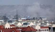 صورة وزيرة خارجية السويد: معلومات عن تهديد إرهابي جديد في المنطقة المحيطة بمطار كابل