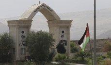 صورة سلطات الأردن ألغت الترانزيت عبر جسر الملك حسين