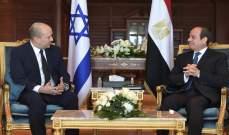 صورة السيسي التقى بينيت: ندعم جهود تحقيق السلام الشامل بالشرق الأوسط استنادا لحل الدولتين