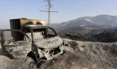 صورة سلطات الجزائر: توقيف 8 متهمين بافتعال الحرائق كانوا على اتصال برئيس تنظيم إرهابي