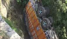 صورة مقتل 50 شخصا جراء سقوط شاحنة في نهر بجنوب الكونغو الديمقراطية